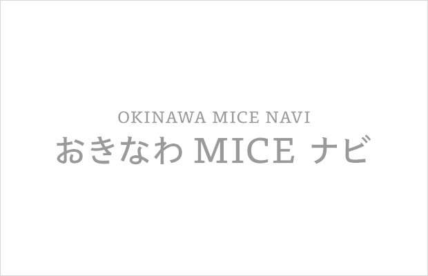 Okinawa Prefectural Archives