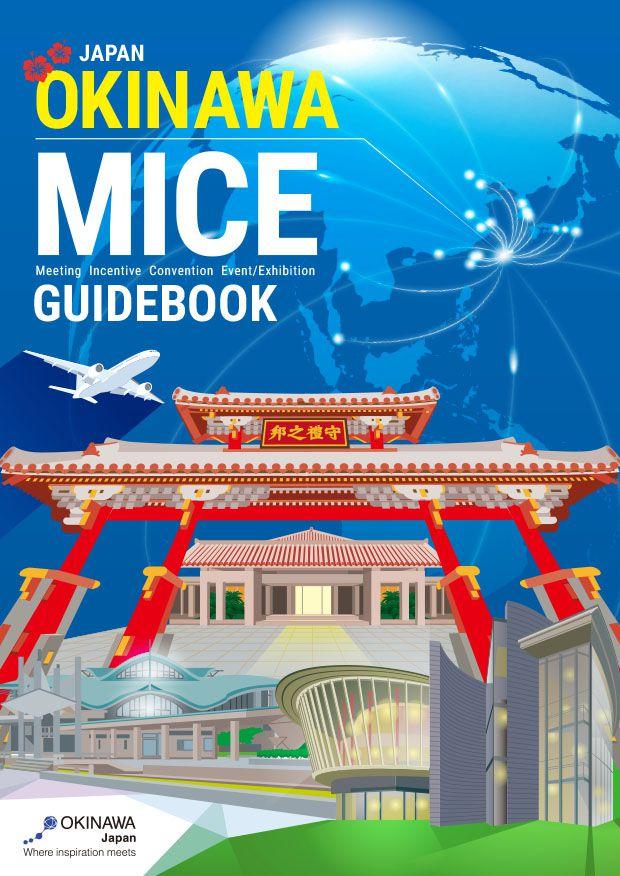 M.I.C.E Guidebook
