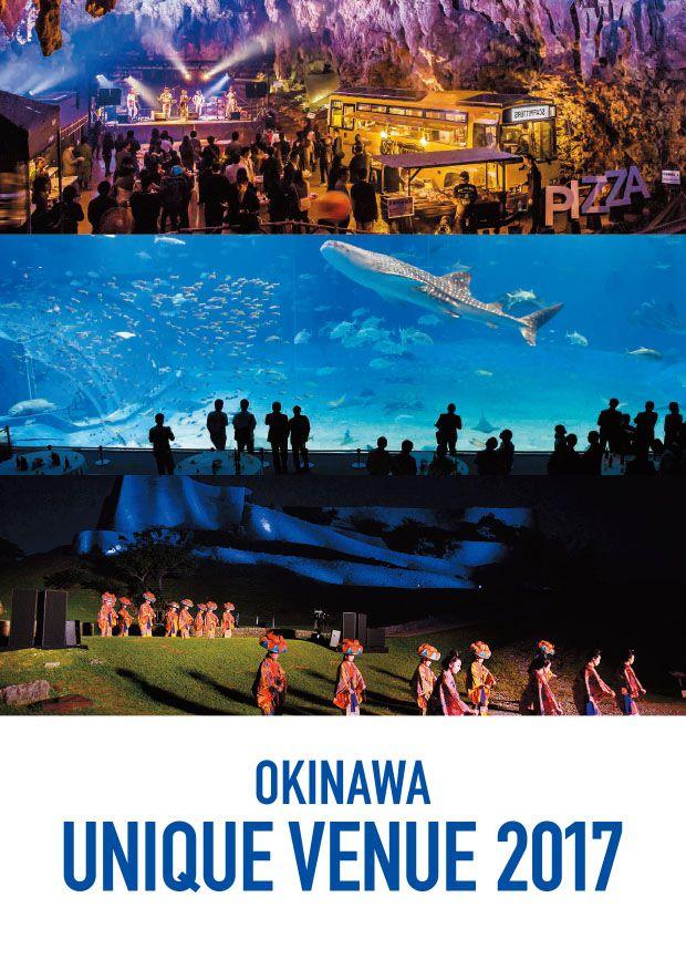 OKINAWA UNIQUE VENUE 2017