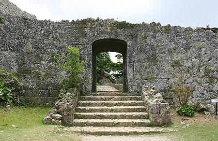 Nakagusuku-jo Castle Site