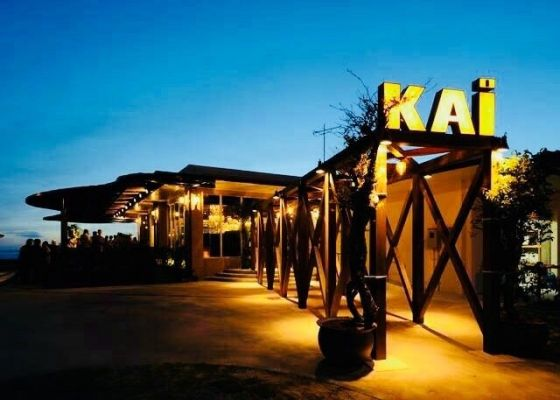Resort Café KAI