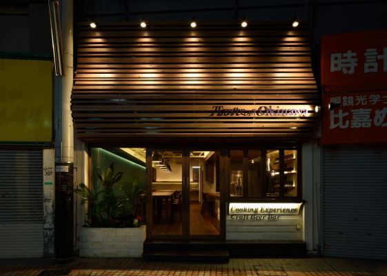 Taste of Okinawa Craft Beer Restaurant & Bar