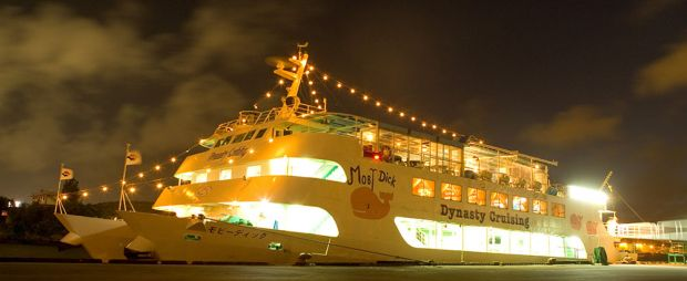 """Dinner Cruise """"Moby Dick"""""""