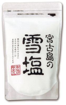 Yukishio Salt Factory (Yukishio Salt Museum)