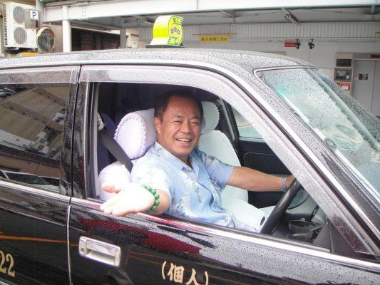 KINKI NIPPON TOURIST OKINAWA INC.