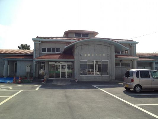 Nago International Association