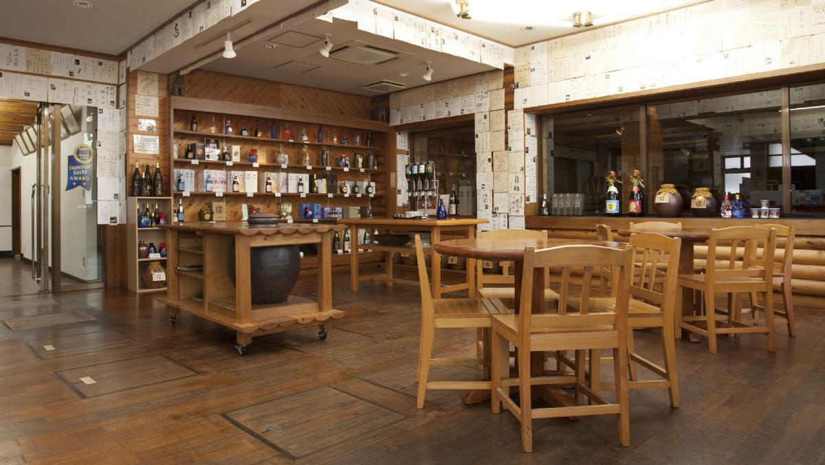 Zuisen Distillery Co., Ltd.