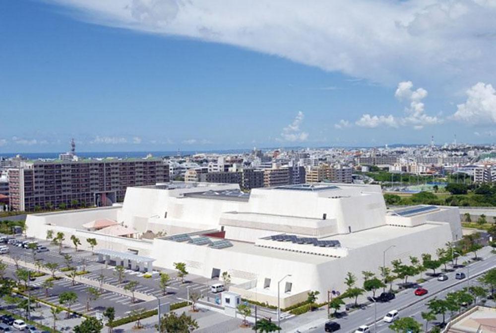 沖縄県立博物館・美術館(おきみゅー) 外観