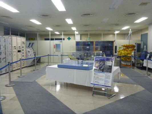 Japan Aerospace Exploration Agency JAXAOkinawa Tracking and Communication Station