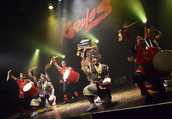Original Performing Arts Group Requios