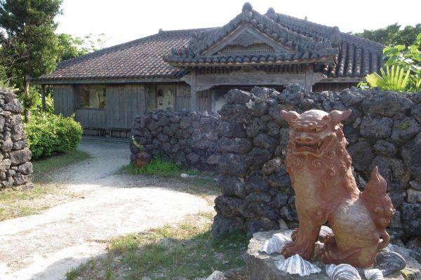 Ishigaki Yaima Mura