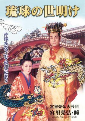 Companion Shima Musume