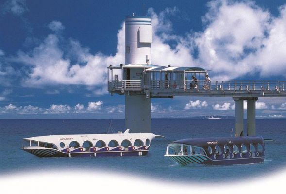 Busena Marine ParkUnderwater Observatory and Glass-bottom Boat