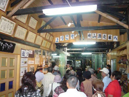 崎山酒造廠