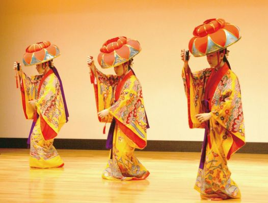 Ryukyuan Dance Udui
