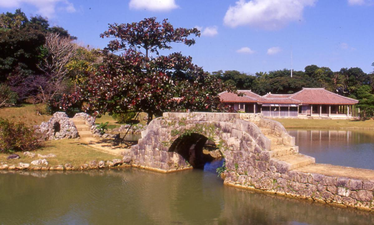 Shikina-En Gardens