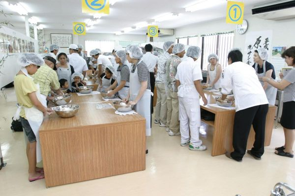 Sun Shokuhin Co., Ltd. Sun Sun Kitchen  Okinawa Soba Making Class