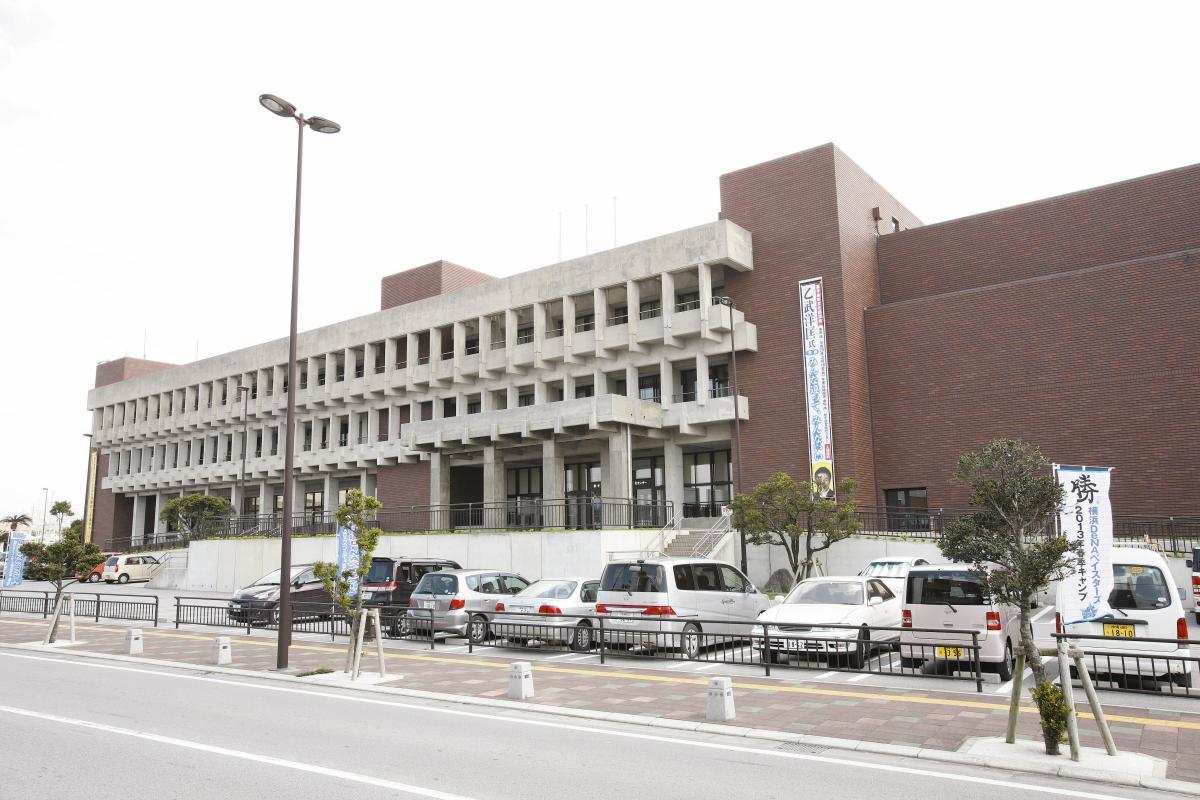 Kadena Culture Center