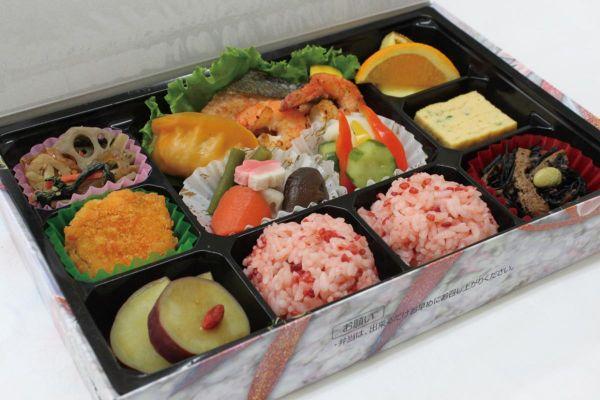 Aiai Catering Okinawa