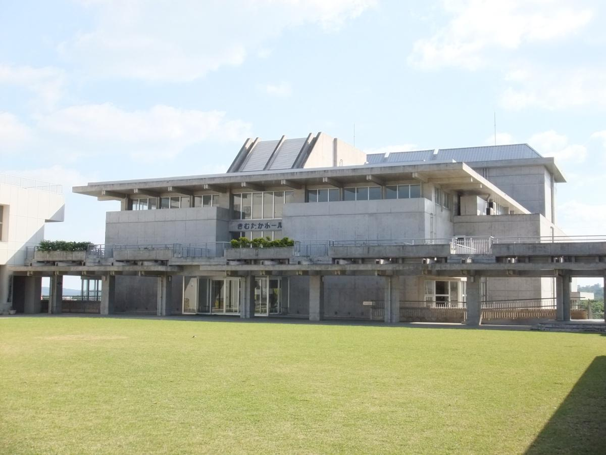 Uruma City Kimutaka Hall