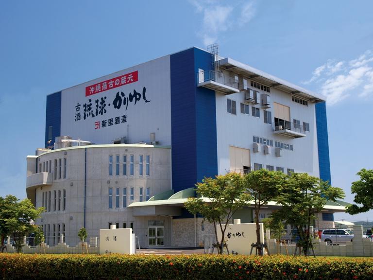 新里酒造株式会社