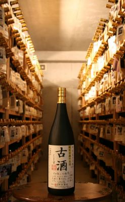 地下蔵預り古酒