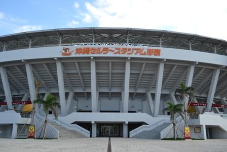 Okinawa Cellular Stadium in Naha