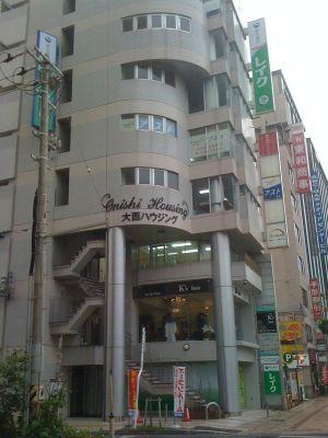 沖縄アテンド株式会社