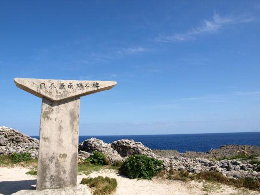 (有)安栄観光「島めぐり体験ツアー」
