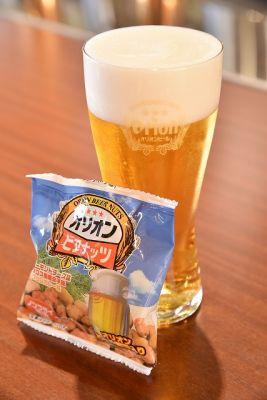 できたてのオリオンビール