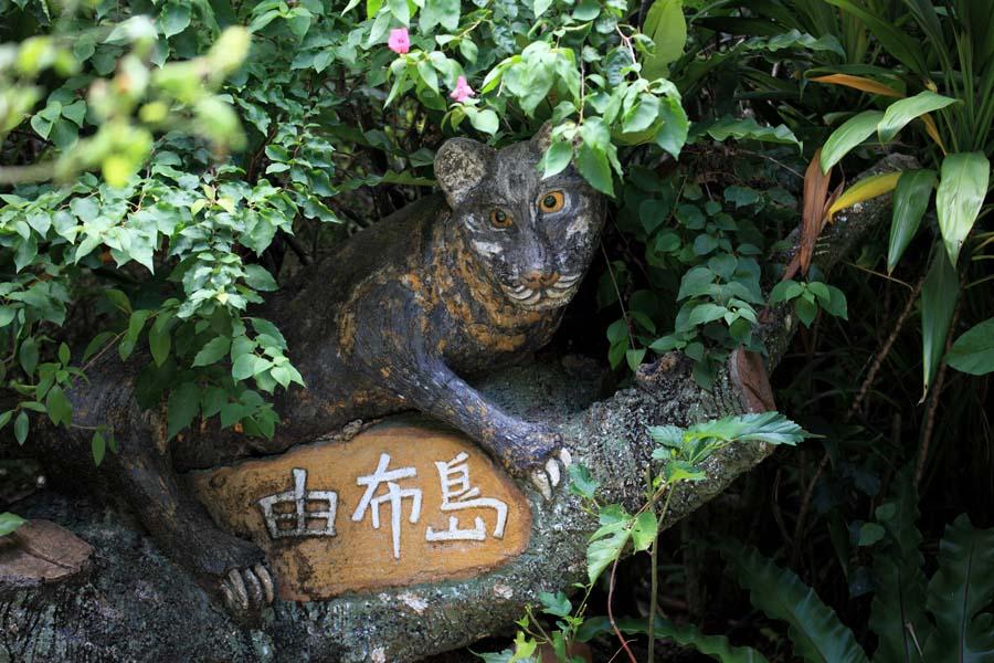 平田観光(株)「島めぐり体験プログラム」