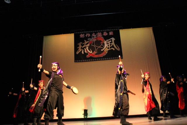 Creative Drumming Group Ryukaji