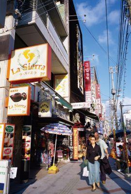 Kokusai Street
