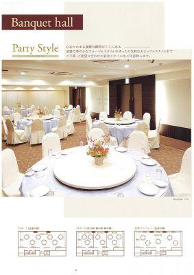 琉球サンロイヤルホテル