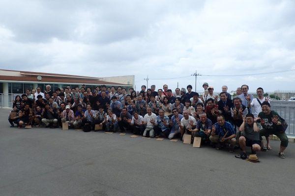 宜野湾マリン支援センター