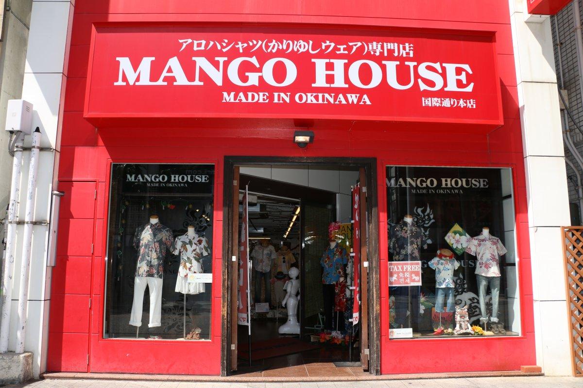 かりゆしウェア専門店 マンゴハウス