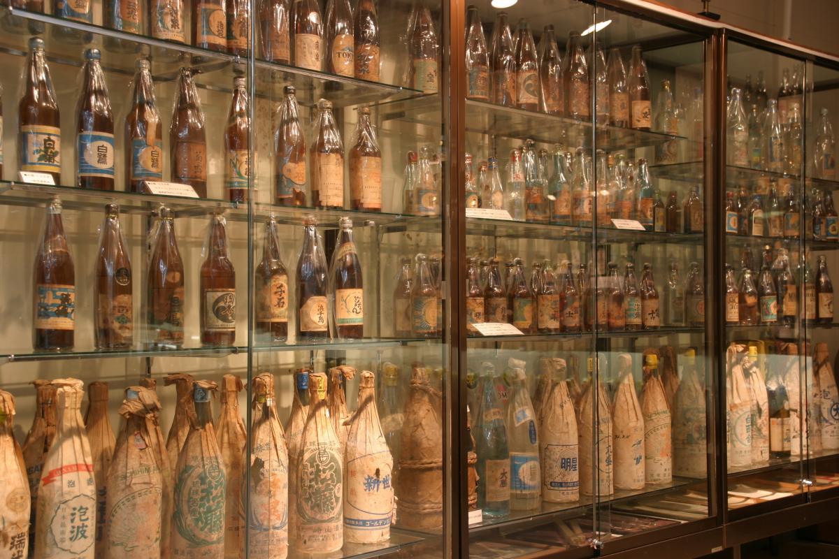 Higa Distillery Co., Ltd.