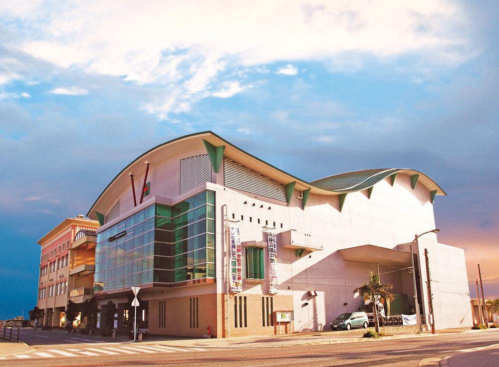 Garaman Hall (Ginoza Village Cultural Center)