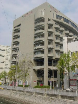Pakku Co., Ltd. Main Office