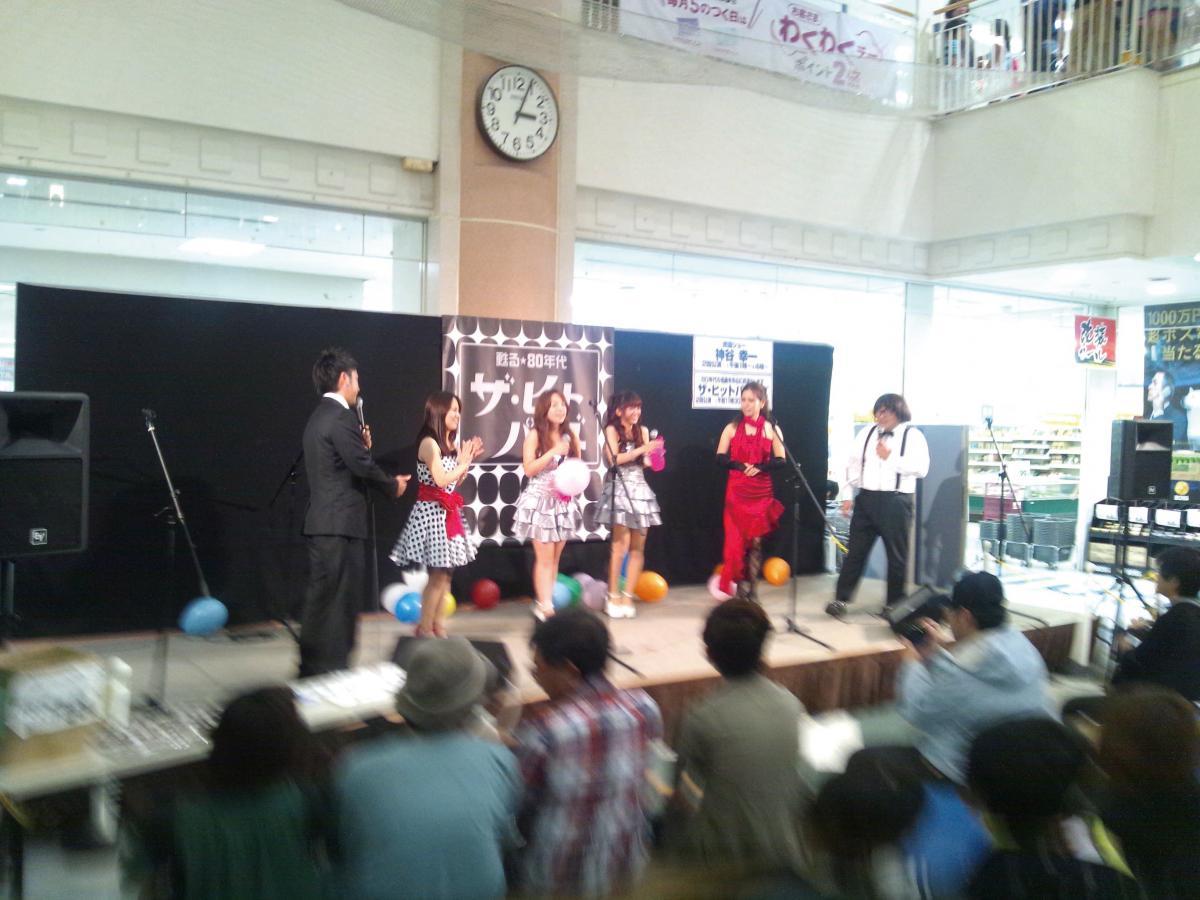 Okinawa Radio
