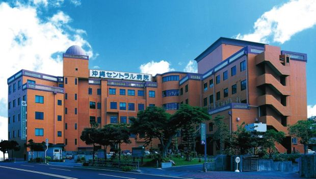 Jyujinkai Medical Corp.Okinawa Central Hospital