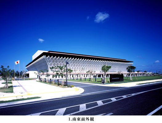 National Theatre Okinawa
