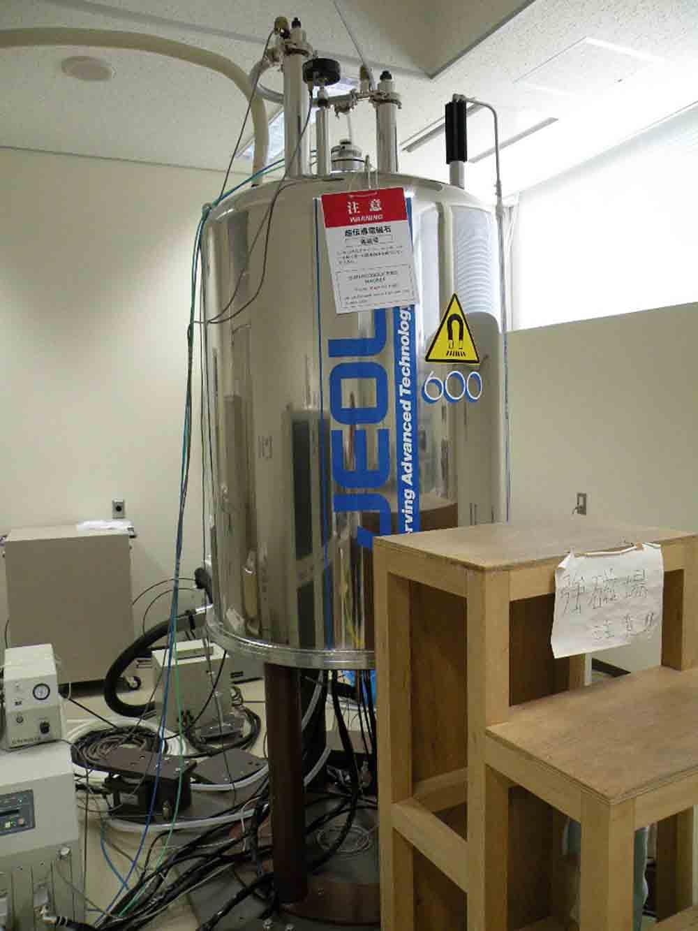 分析機器(核磁気共鳴装置)