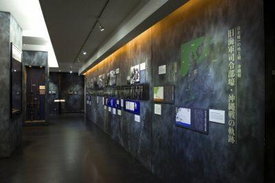 旧海軍司令部壕「資料館1」
