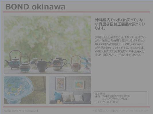BOND okinawa