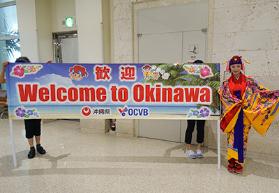 1 Airport Welcome Banner