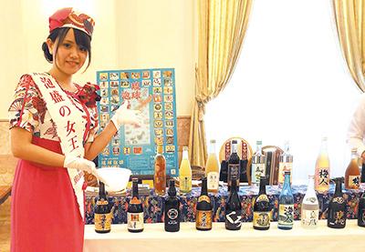 3 Awamori (a traditional distilled liquor) Tasting