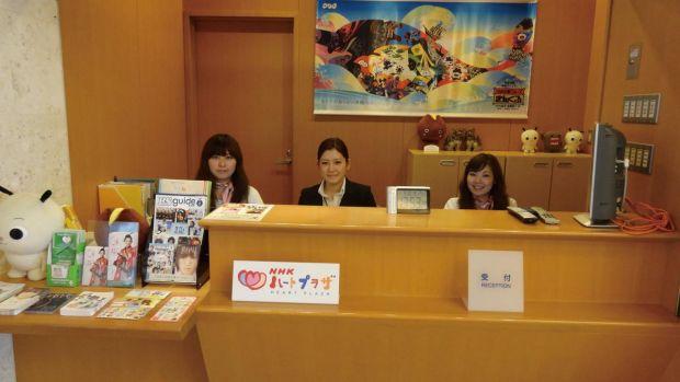 NHK Okinawa Broadcasting Station