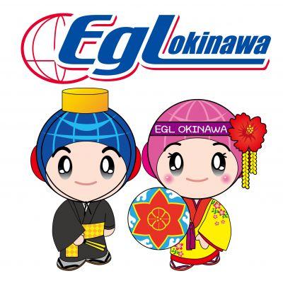 株式会社 EGL OKINAWA