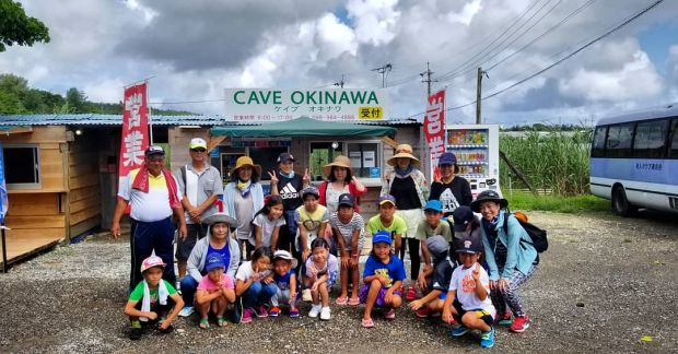 CAVE OKINAWA